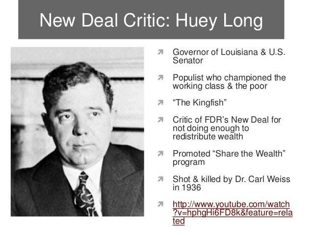 essays about the new deal View essay - new deal essay from amh 2010 at st johns river state college support or refute: a key feature of the new deal was that it gave too much authority to the federal government and.