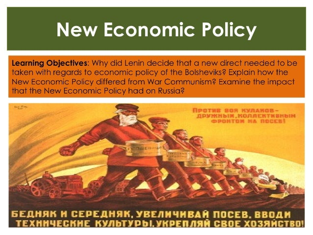 impact of the new economic policy Now the question arises that had economic reforms had an impact on indian industry  industrial policy as part of new economic policy was introduced ii.