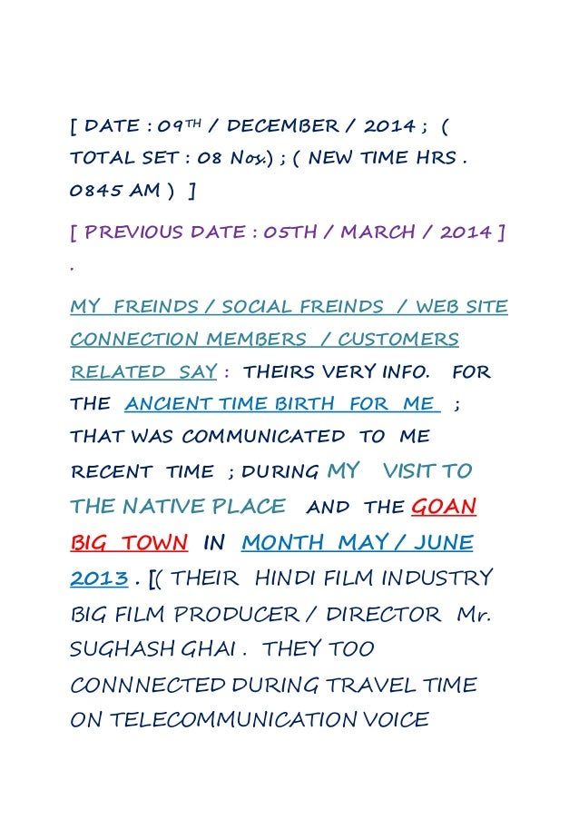 Newer ^^ ancient time janma name govindham related astrology