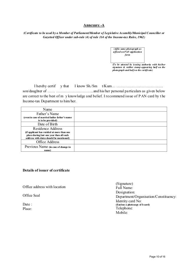 Conduct certificate format gazetted officerpdf 11 y 12 intelligence officer certificate of servicelications must be submitted only in the prescribed format altavistaventures Image collections