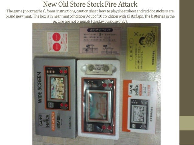 New	   Old	   Store	   Stock	   Fire	   Attack	    The	   game	   (no	   scratches),	   foam,	   instructions,	   caution	...
