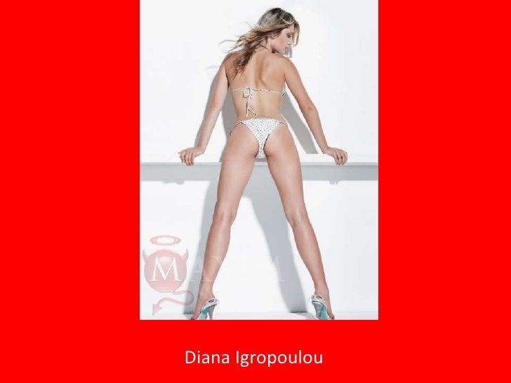 Diana Igropoulou