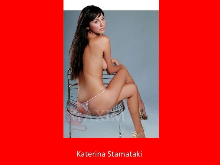 Katerina Stamataki