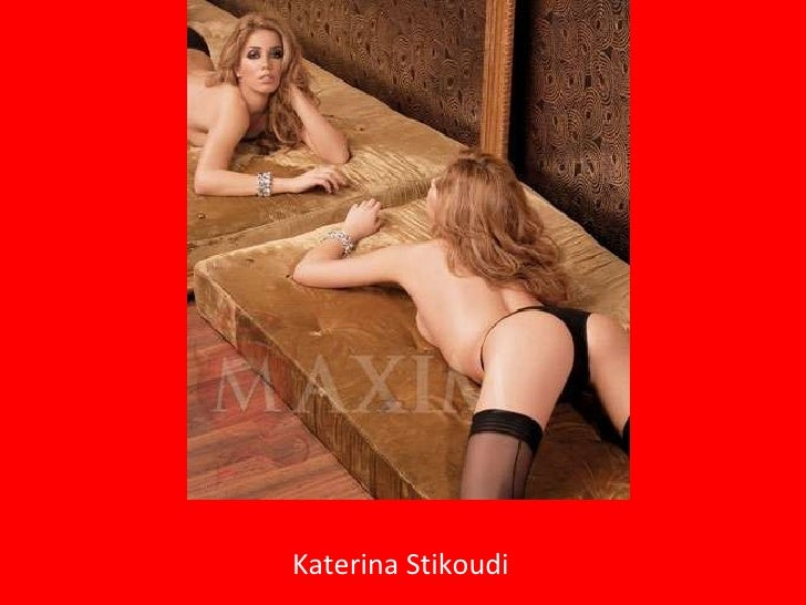 Katerina Stikoudi