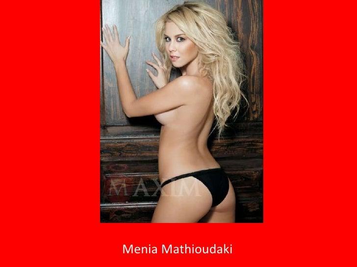 Menia Mathioudaki