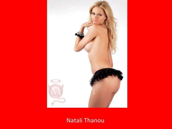 Natali Thanou