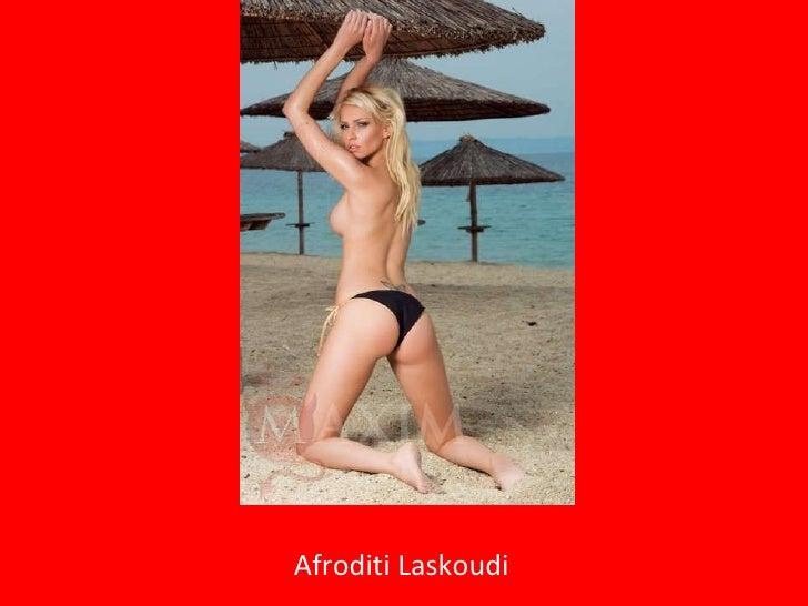 Afroditi Laskoudi