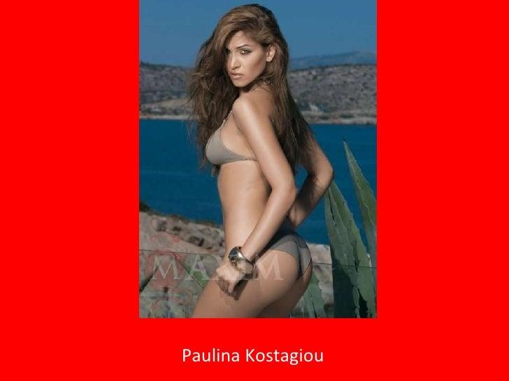 Paulina Kostagiou