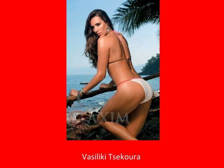 Vasiliki Tsekoura
