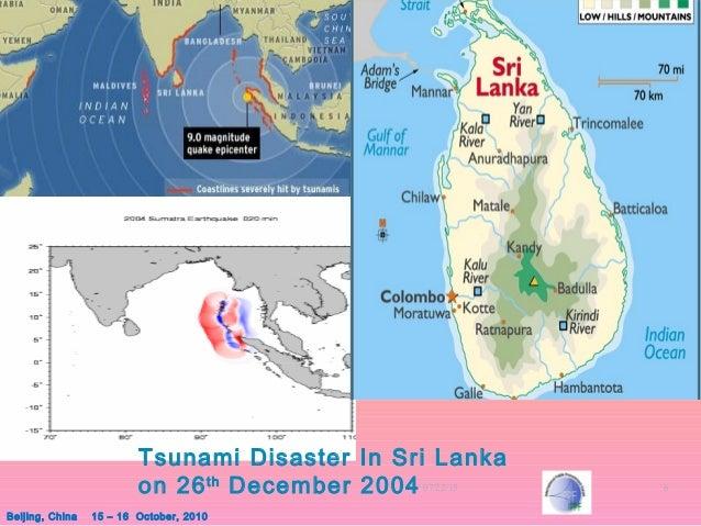 Assistant Director (Procurement) – Sri Lanka Tourism Development Authority 2018