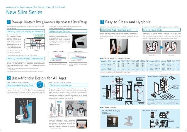 Jet Hand Dryer Mitsubushi Catalog
