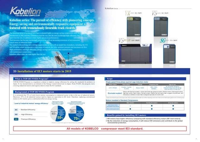 KOBELION VX/VS series brochure - New kobelion  oil flooded (japan) Slide 2