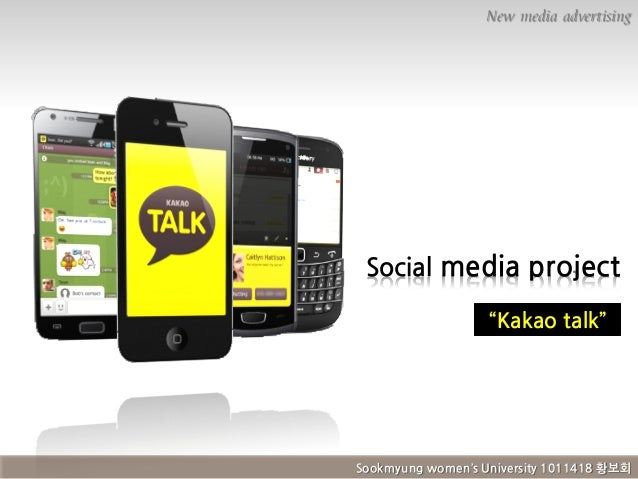"New media advertising  Social media project ""Kakao talk""  Sookmyung women's University 1011418 황보회"