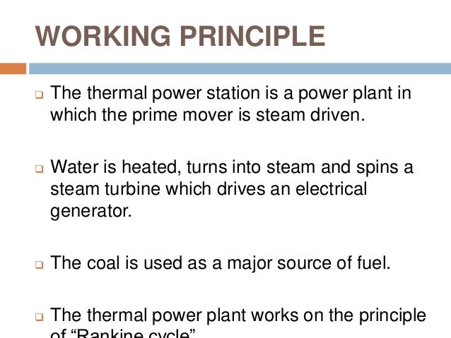 Steam Turbine Generator Working Principle