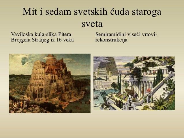 Mit i sedam svetskih čuda staroga  sveta  Vaviloska kula-slika Pitera  Brojgela Straijeg iz 16 veka  Semiramidini viseći v...
