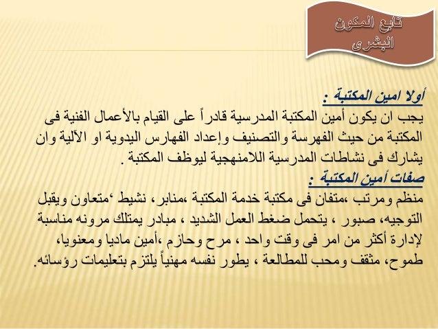 Civil service examination essay paper