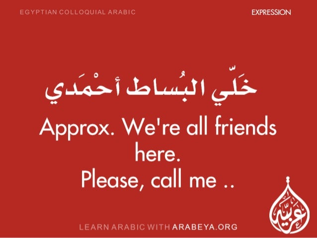 Follow More And Common Egyptian Colloquial Arabic Expressions With Ar