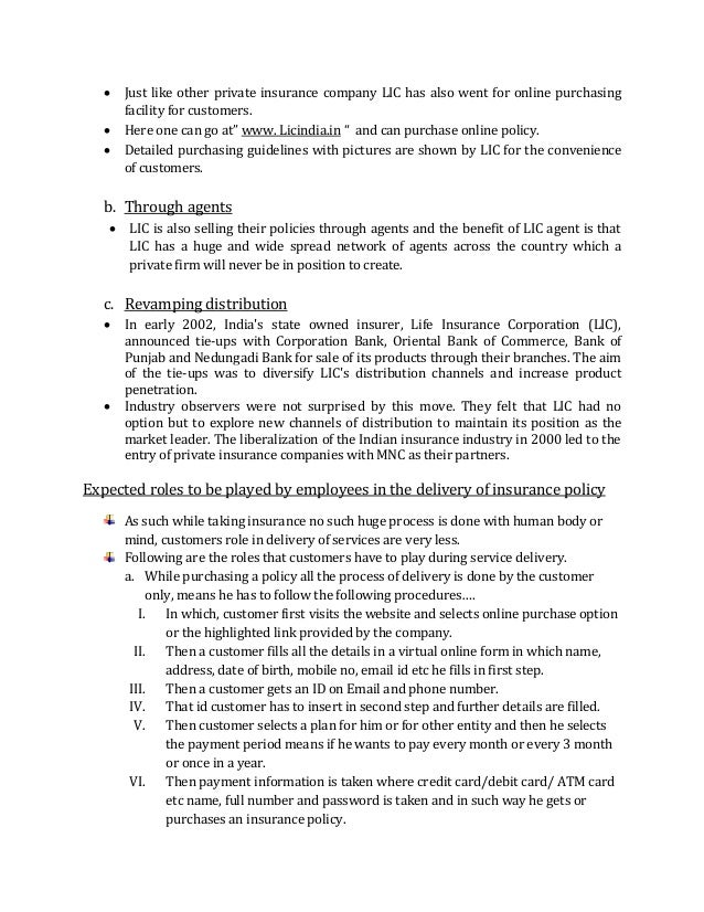 Service Differntiating Of Lic And Bajaj Allianz A