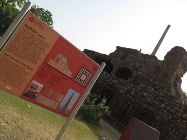 Firoz Shah Kotla Fort Slide 3