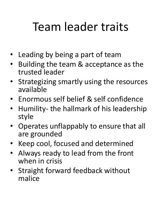 attributes of a leader essay