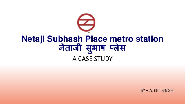 case study of delhi metro Page 2 of 46 iritm study of ppp project of reliance delhi metro airport line a ppp case study project for iritm submit by: mohar singh dy cmm northern railway.
