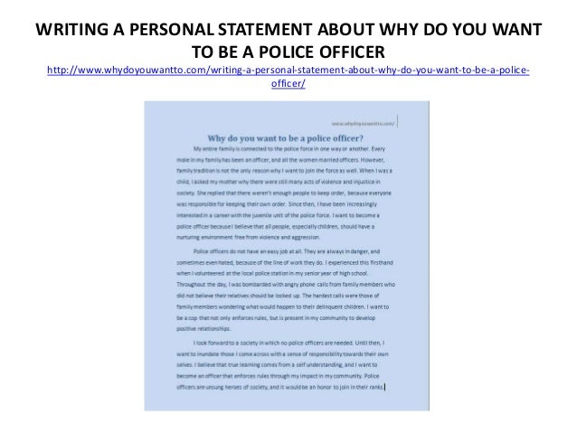 Why study law personal statement