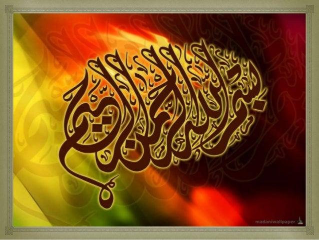 Presented to: Sir Mehtab Ahmad Presented by: Muhammad Azaz 1811 Faisal Nadeem 1814 Fahad Idrees 1815 Hafiz umair 1817 Ghul...