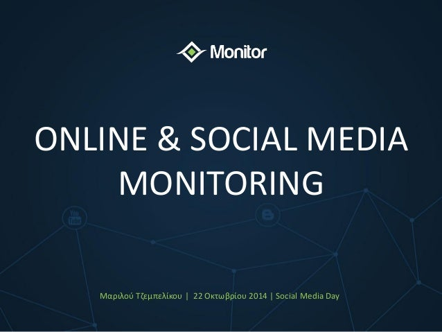 ONLINE & SOCIAL MEDIA MONITORING  Μαριλού Τζεμπελίκου | 22 Οκτωβρίου 2014 | Social Media Day