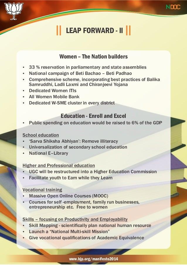 Save girl child essay in gujarati