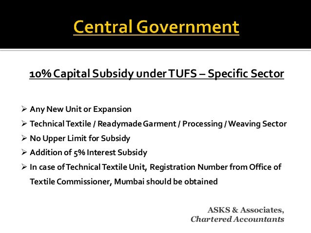 How to check the status of interest subsidy scheme on ...