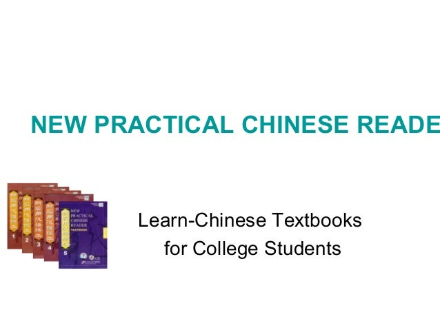 NEW PRACTICAL CHINESE READE Learn-Chinese Textbooks for College Students