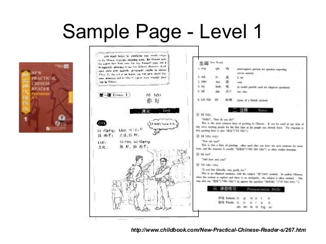 3 reader pdf chinese practical textbook new