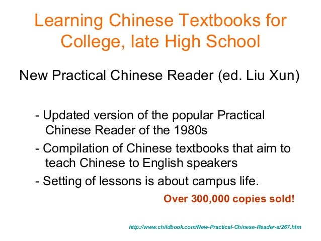 new practical chinese reader textbook 3 pdf download