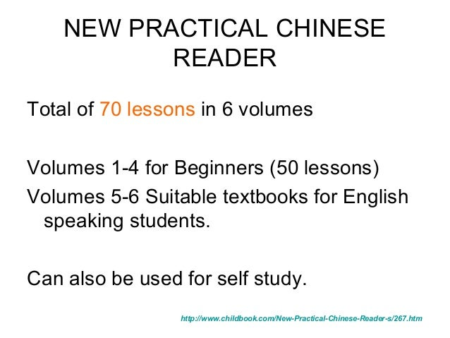 Chinese textbook pdf new 3 reader practical