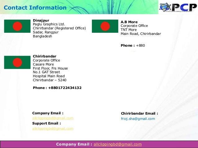Company Email : allclippingbd@gmail.com Company Email : allclippingbd@gmail.com Support Email : allclippingbd@gmail.com A....