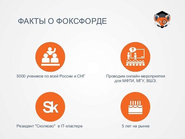 презентация партнерской программы