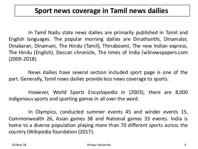 AN ANALYSIS OF 'SPORTS NEWS COVERAGES' AMONG LEADING TAMIL
