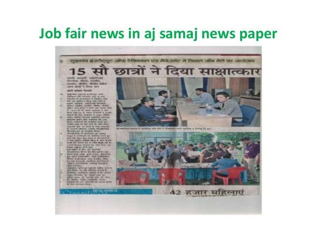 Job fair news in aj samaj news paper