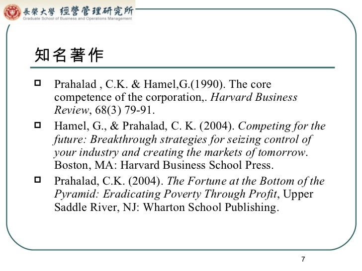 Prahalad c k and hamel g 1990 the core competence of the corporation harvard business review pp 79 9