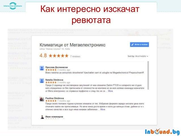 Google Maps ДНЕС