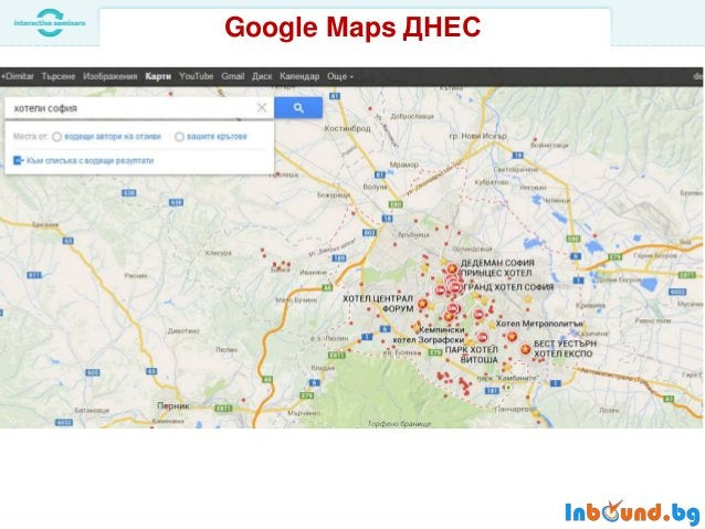 Google+ Local Листинг преди