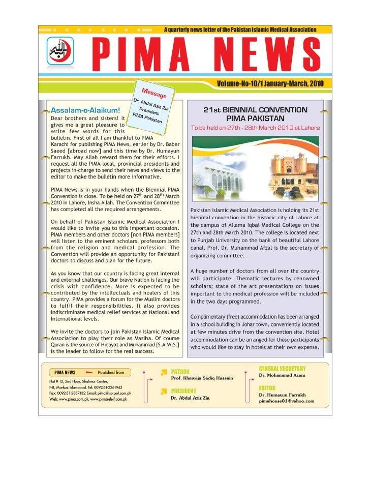 PIMA News Letter