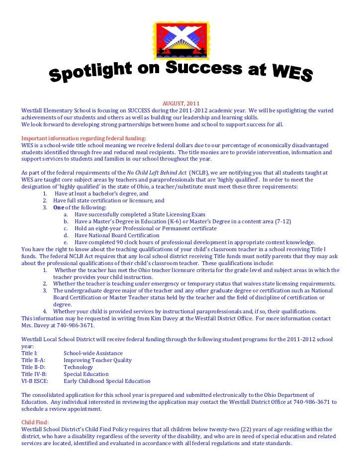 elementary newsletter august 2011