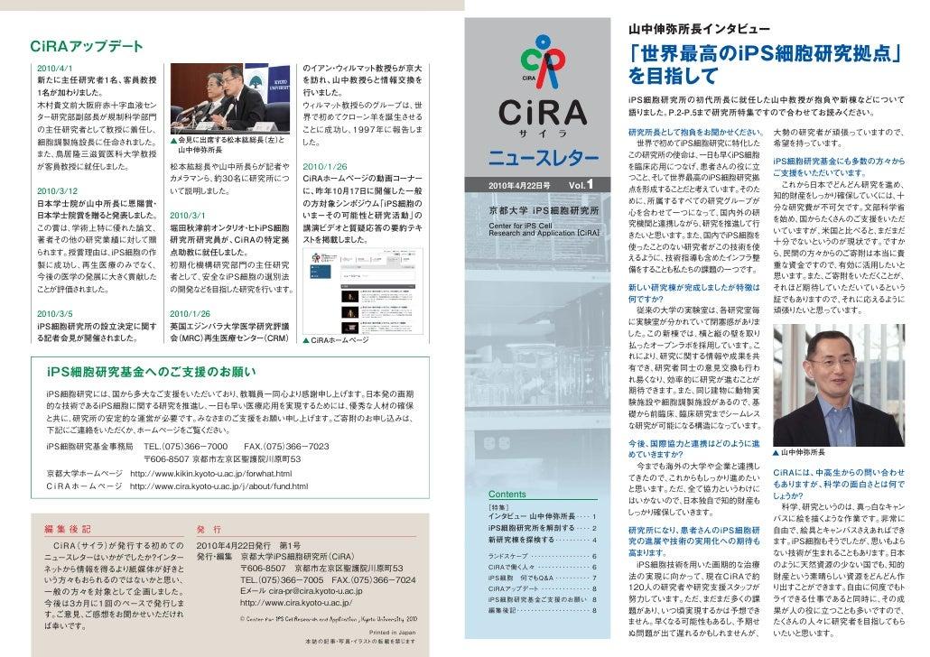 CiRA    Vol.1