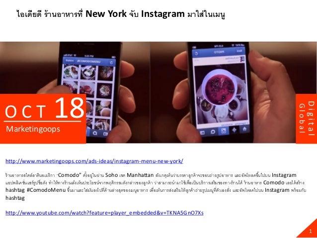News oct 12   18 Slide 2