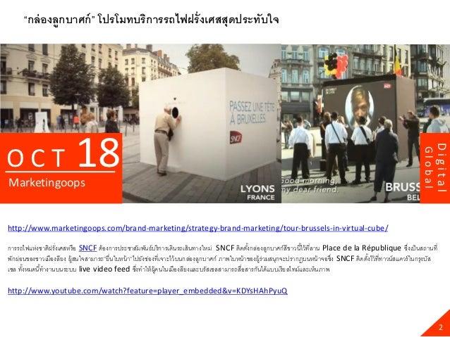 News oct 12   18 Slide 3