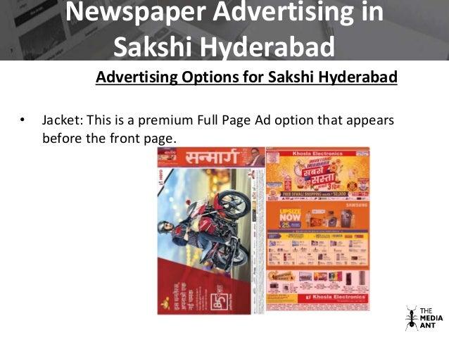 5 Lakh copies of Sakshi printed?