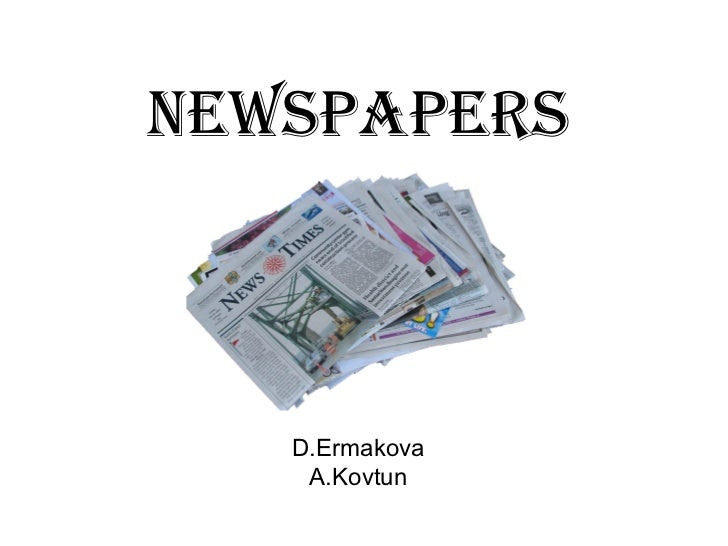 NEWSPAPERS   D.Ermakova    A.Kovtun