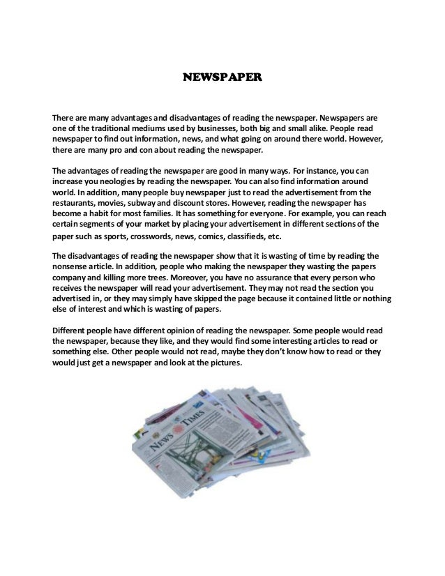 essay on importance of newspaper in our daily life