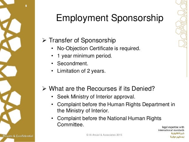 Overview on Qatars Sponsorship Legal System – No Objection Certificate for Employee